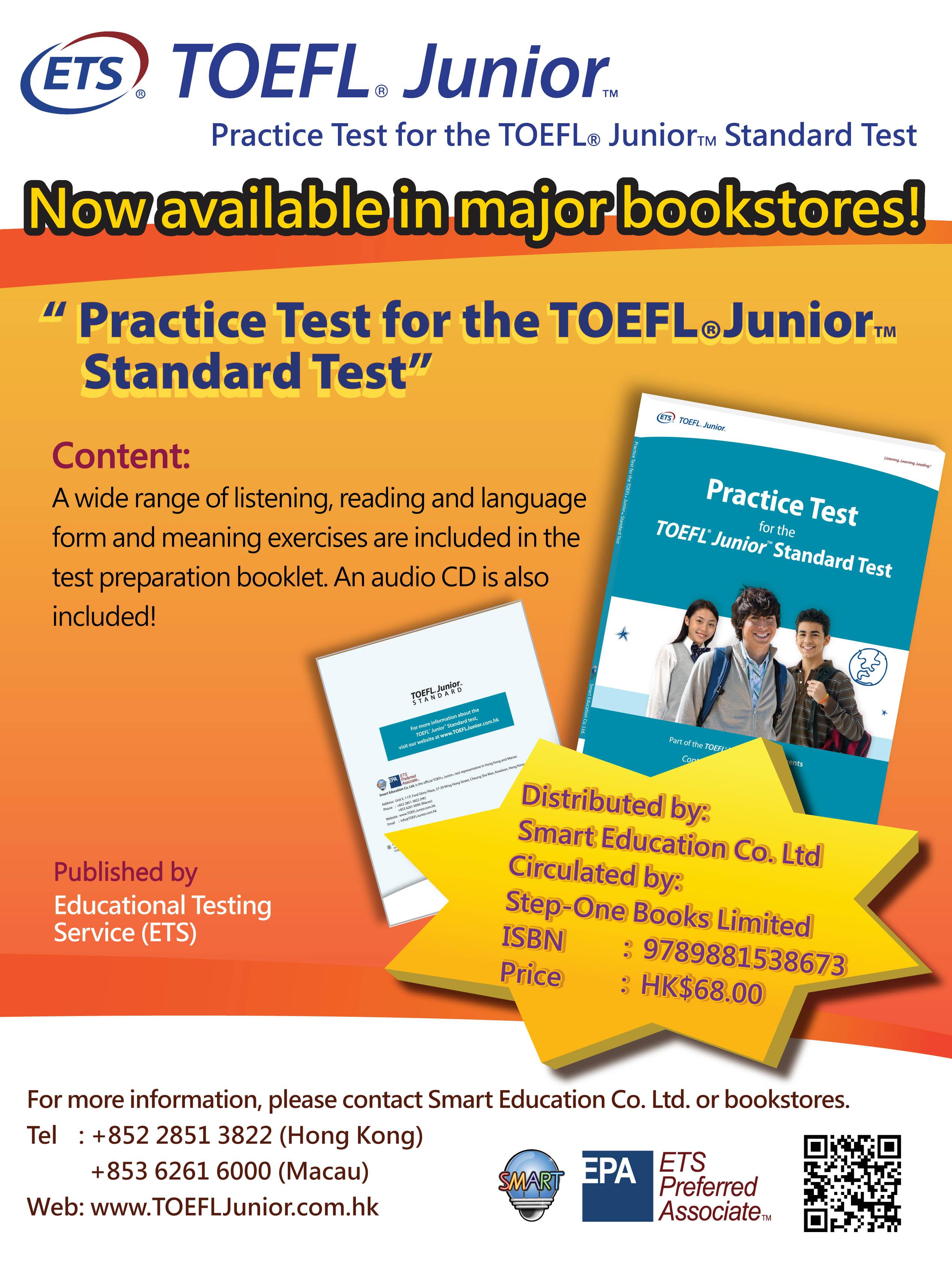 Toefl Test Ergebnisse Durchschnitt